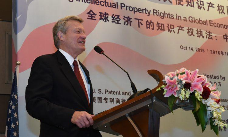 Ambassador Baucus Hosts IPR Roundtable