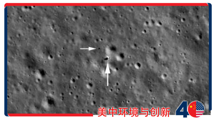 Data sharing for Chang'e 4 mission (AP)