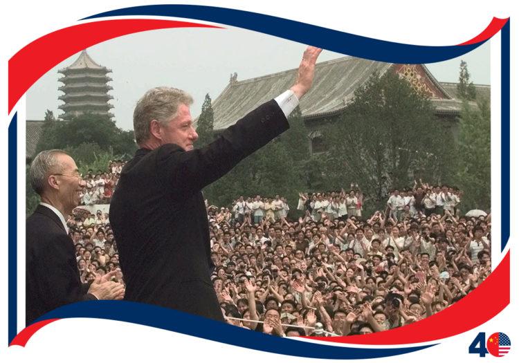 June 29, 1998
