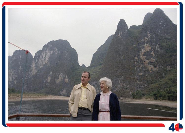 乔治·赫伯特·沃克·布什参观桂林