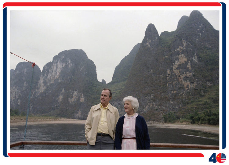 Bush visited Guilin