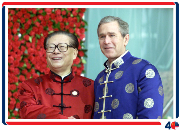 President George W. Bush visited Shanghai in 2001