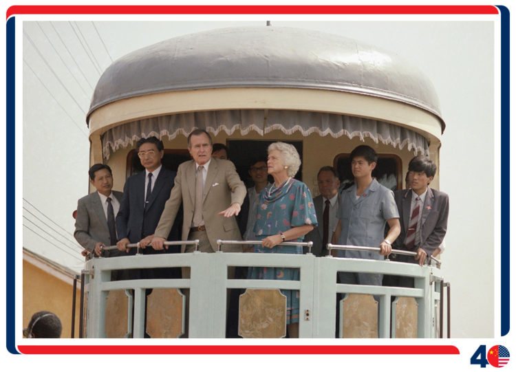 George Herbert Walker Bush visited Guangzhou