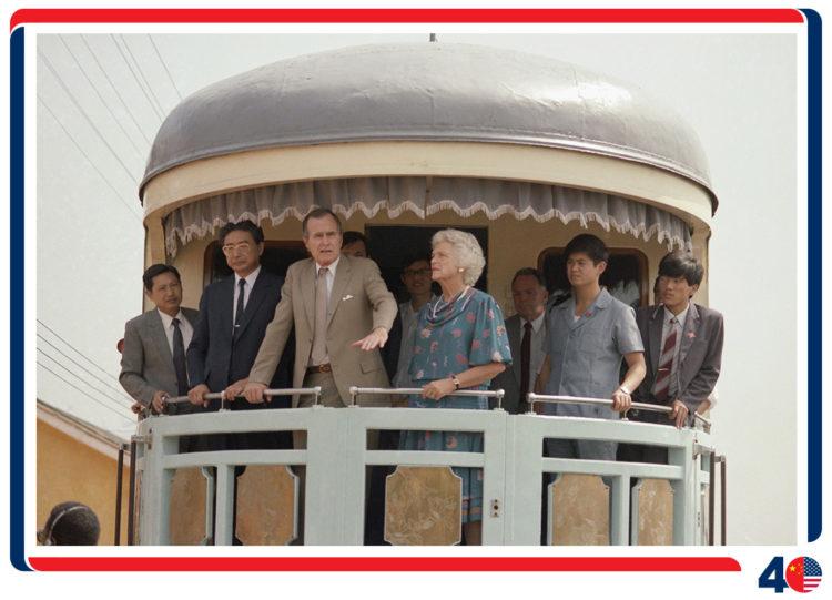 乔治·赫伯特·沃克·布什到访广州