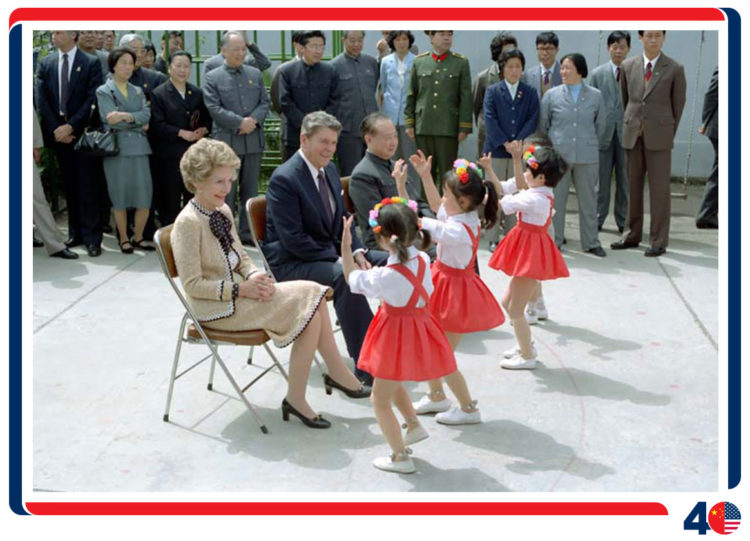President Ronald Reagan in Shanghai
