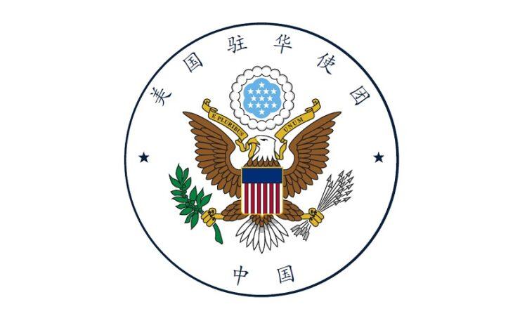 China seal-Chi