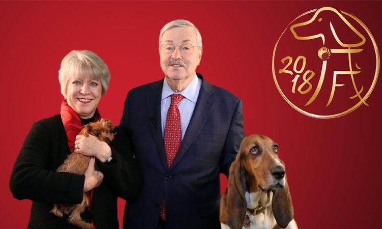 美国大使馆全体成员祝大家狗年吉祥!