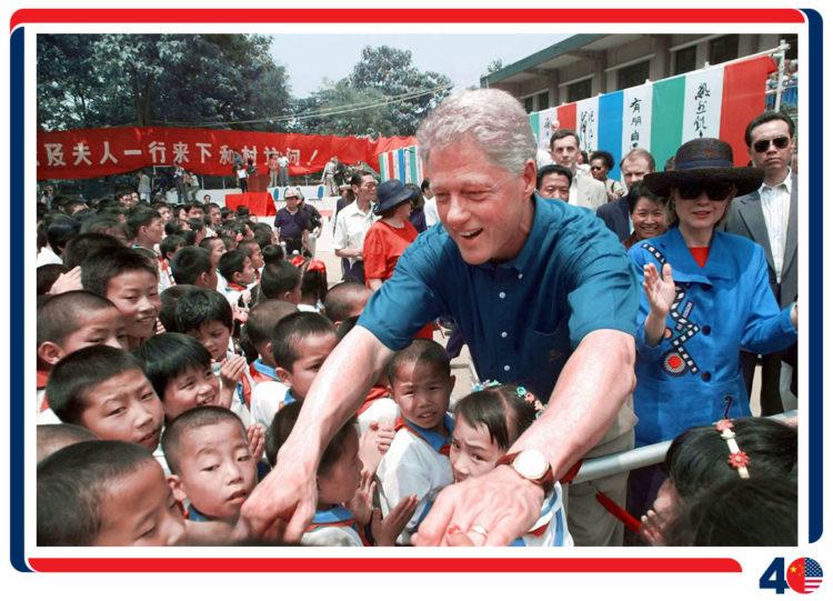 克林顿总统访华