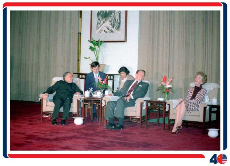 里根总统夫妇与邓小平进行会晤