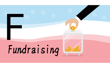 筹款 (Fundraising)
