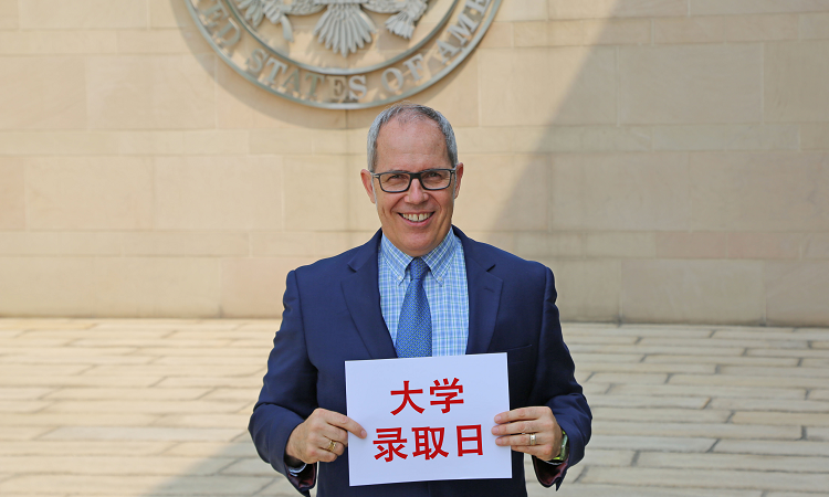Frank Whitaker, Minister Counselor for Public Affairs, U.S. Embassy Beijing