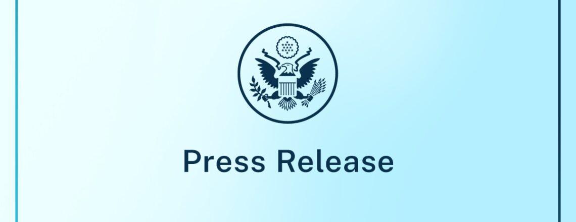关于新疆的联合声明