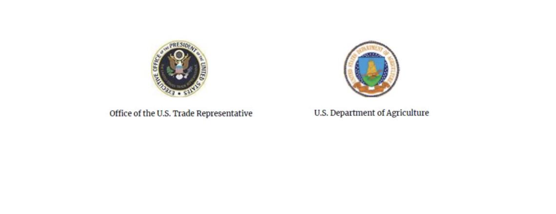 关于中美农产品贸易的报告