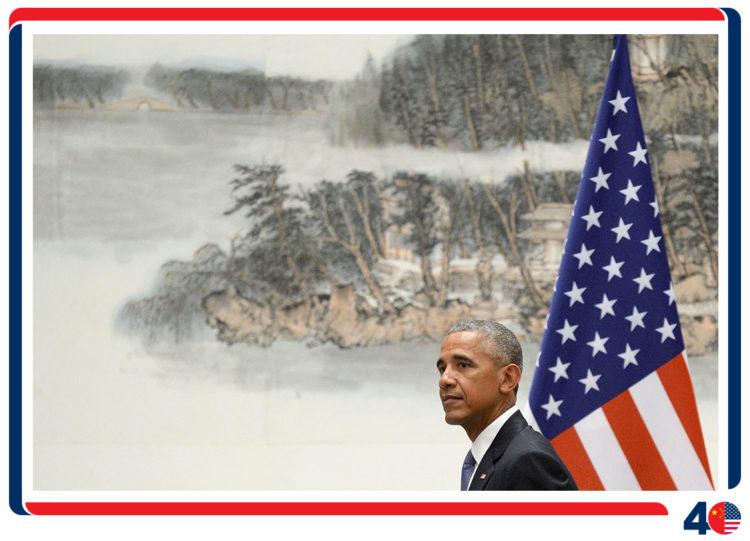 欧巴马总统卸任前最后一次到访中国
