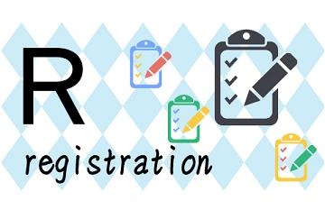 注册 (Registration)