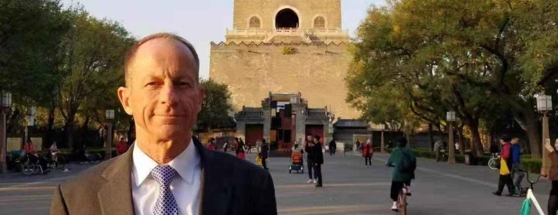 美国、中国以及国际事务中的多元主义