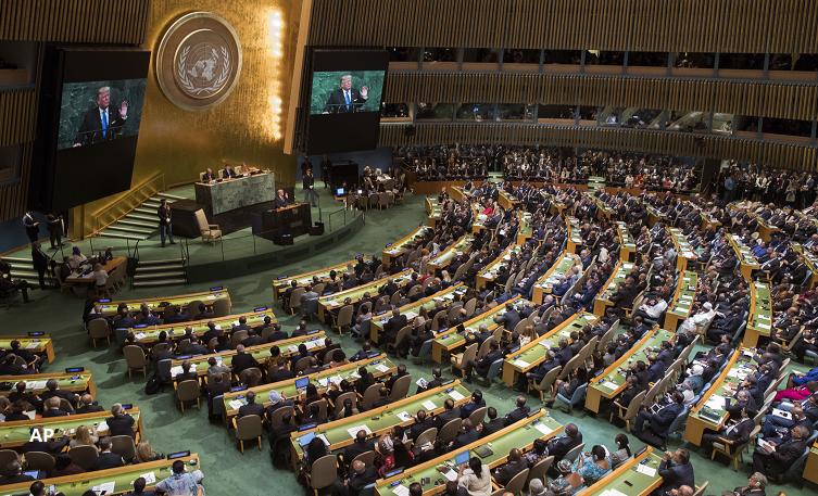 「联合国大会」的圖片搜尋çμæžœ