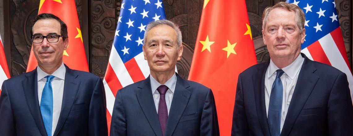 美国政府就上海贸易谈判的声明