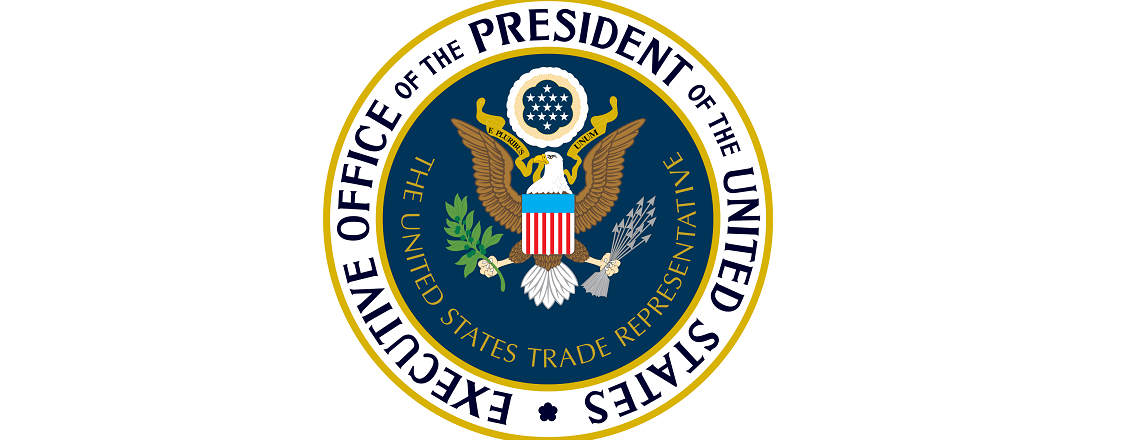 USTR AGREEMENT BETWEEN THE UNITED STATES OF AMERICA AND THE PEOPLE'S REPUBLIC OF CHINA