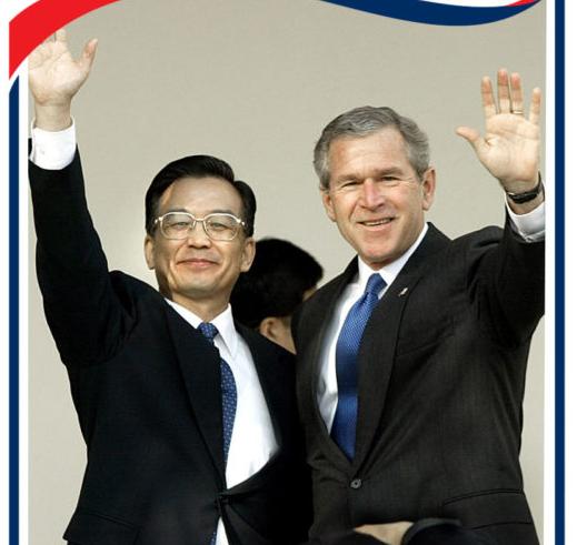 2003年12月9日