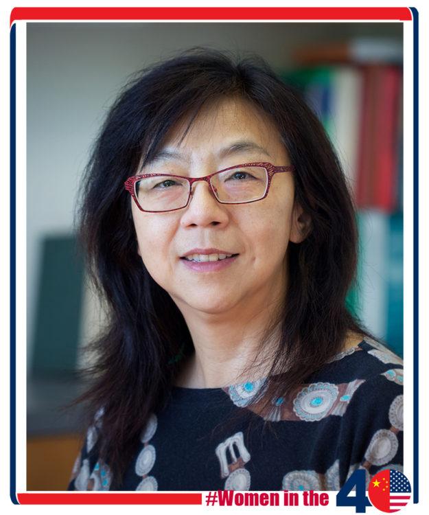 Prof. Yixian Zheng