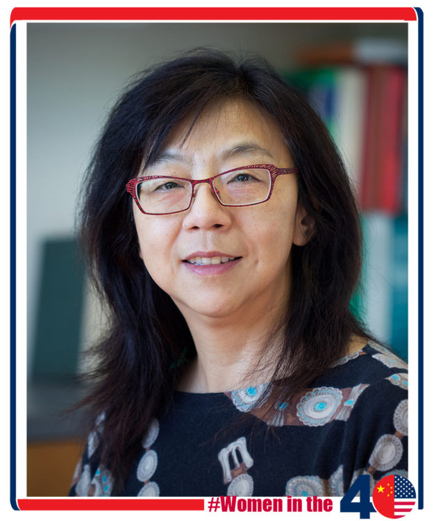 郑诣先教授 (Professor Zheng Yixian)