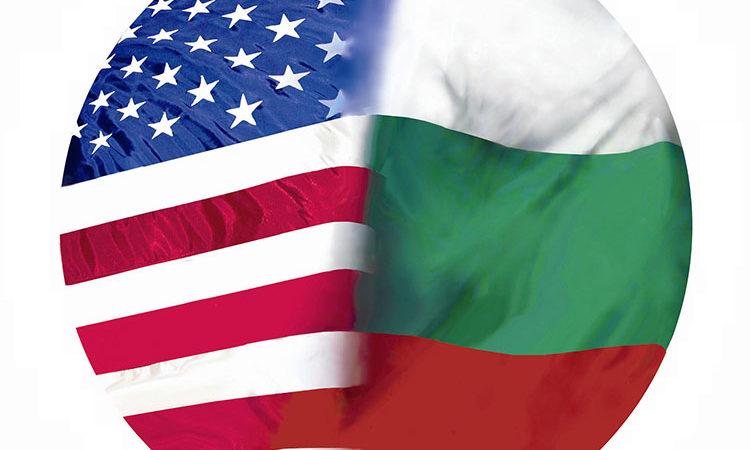 Годишнина от установяването на българо-американските дипломатически отношения