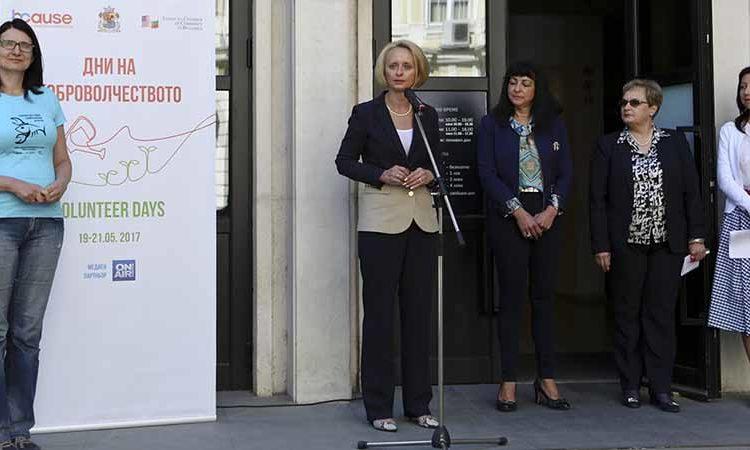 Заместник-посланикът на САЩ открива Ден на доброволчеството в София