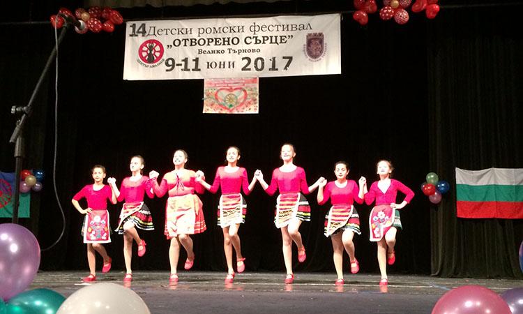 "Годишен детски ромски фестивал ""Отворено сърце"""