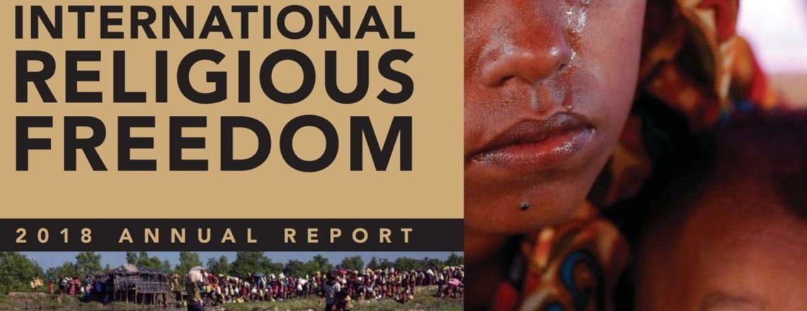 Годишeн доклад за състоянието на религиозните свободи за 2018 г.