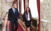 Снимка: Президенство на България