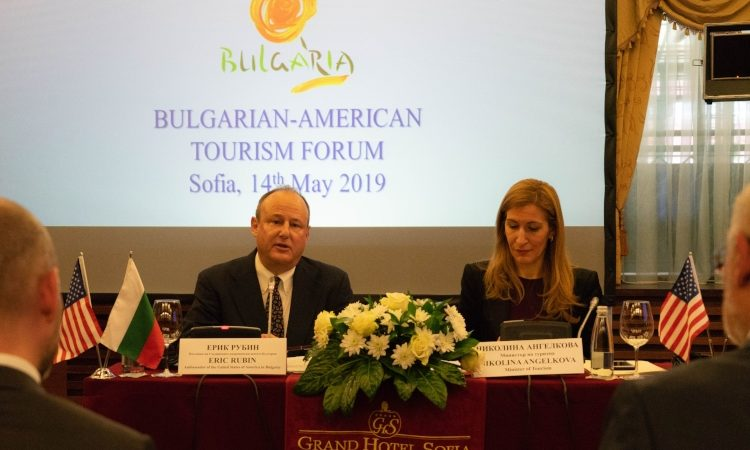 Events Archives | U S  Embassy in Bulgaria