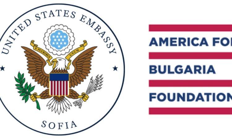 Sash Posolstvo V Blgariya