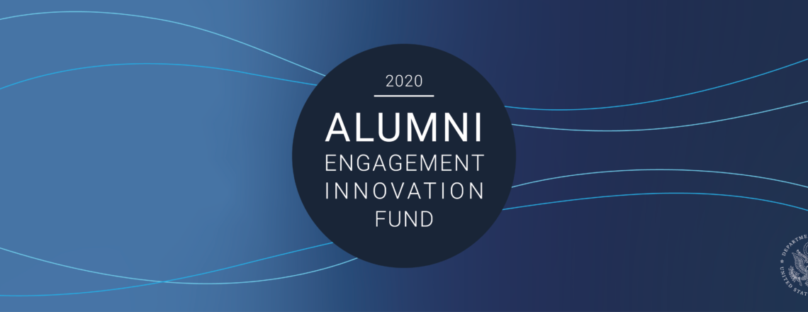 Announcement of the Alumni Engagement Innovation Fund AEIF 2020