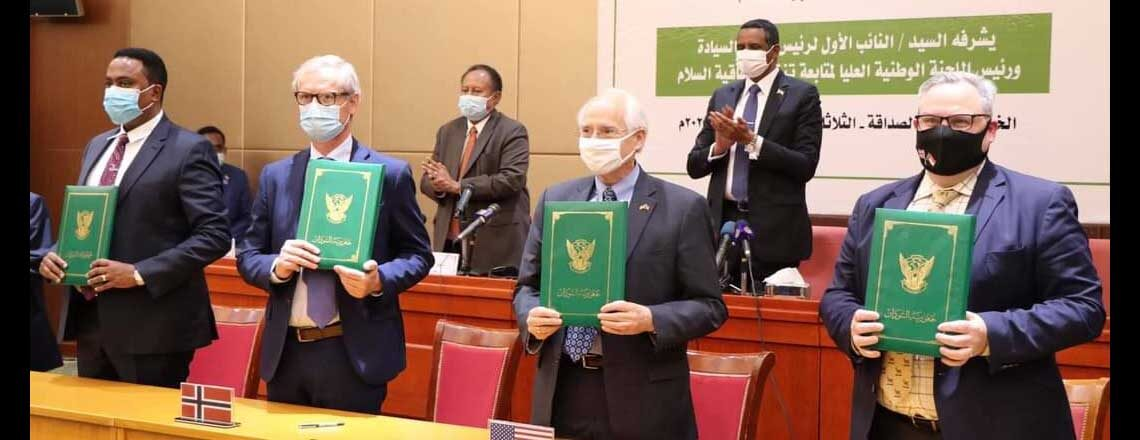 Juba Peace Agreement