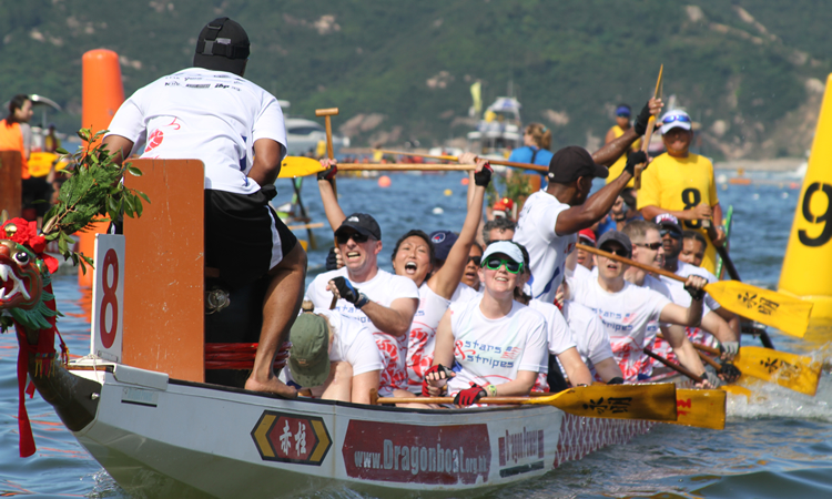 Consulate General's Dragon Boat Team (State Dept.)