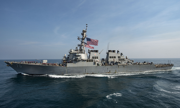 USS Hopper (DDG 70) file photo. (U.S. Navy/MC3 Cole Keller)