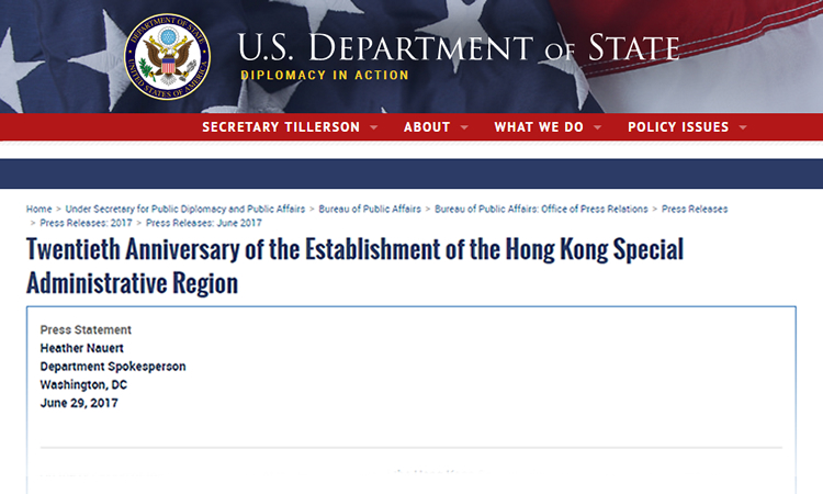 Twentieth Anniversary of the Establishment of the Hong Kong Special Administrative Region (State Dept.)