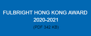 Fulbright Hong Kong Award 2020-2021 (PDF 342 KB)