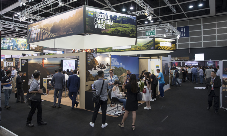 Vinexpo Hong Kong 2018 (State Dept.)