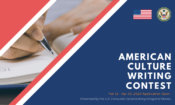 American Culture Writing Contest 2020 (State Dept.)