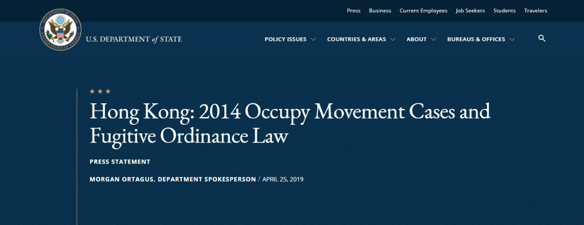 Hong Kong: 2014 Occupy Movement Cases and Fugitive Ordinance Law