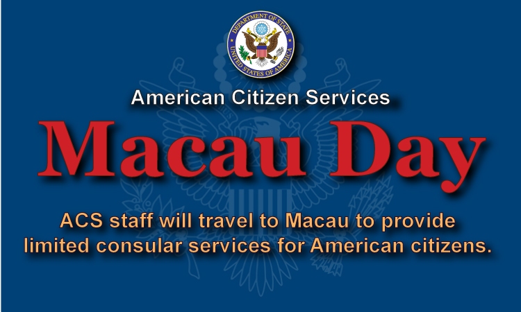 Macau Day (State Dept.)