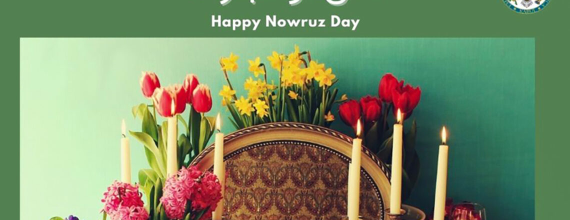 Statement on Nowruz by Chargé d'Affaires Ambassador Ross Wilson