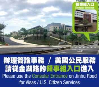 Public Transportation Near AIT Taipei Office | American