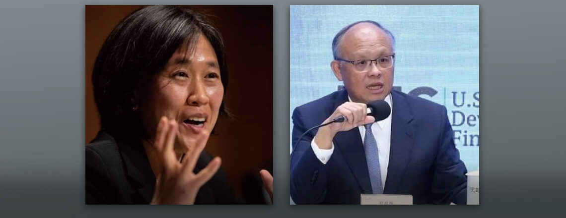 The United States and Taiwan will be restarting the TIFA process in June
