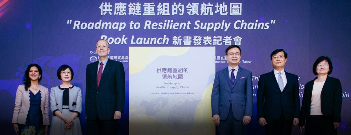 Roadmap to Resilient Supply Chains