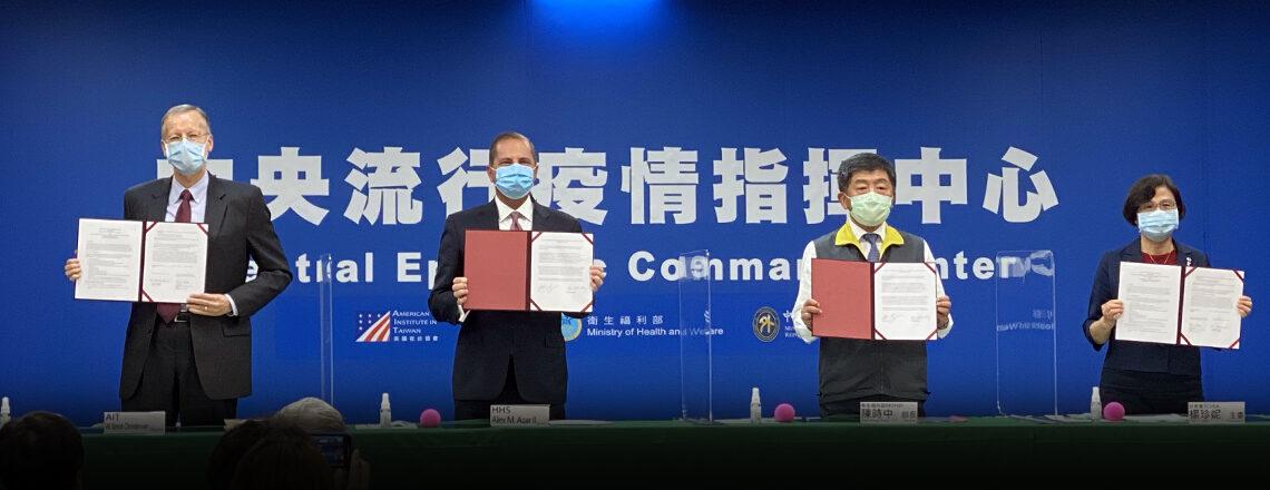 AIT and TECRO Sign Memorandum of Understanding on Health Cooperation
