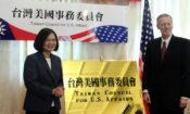 美國在台協會處長酈英傑於「台灣美國事務委員會」更名揭牌典禮