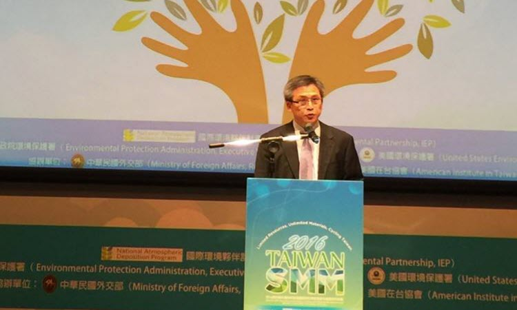美國在台協會處長梅健華參加第四屆永續物料國際研討會致詞